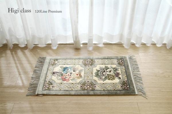 シルク緞通玄関マット 120Line Premium SJH-016 46×76cm