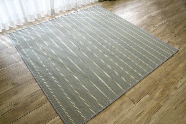 竹ラグ  プラージュ natural taste bamboo rug グレー